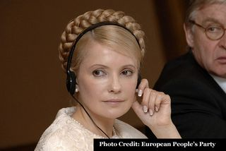 Yulia Tymoshenko web photo